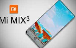 Обзор Mi MIX 3